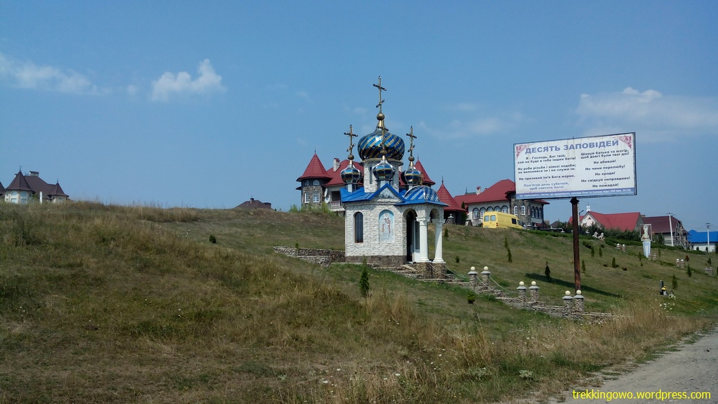 Trekkingowo Mołdawia - Rumunia - Ukraina powrót do Czerniowiec